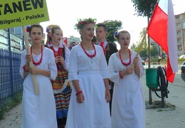 Ada na Międzynarodowym Festiwalu Tańca w Ohrid w Macedonii